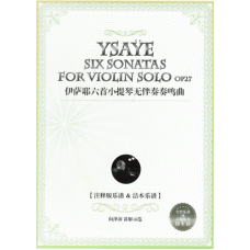Book + DVD:- Ysaye 6 Sonatas Op.27 for Violin Solo